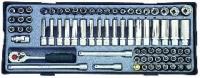 Набор инструмента (74пр)