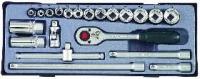 Набор инструмента SAE (21пр)