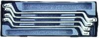Набор накидных ключей 75 о (4пр)