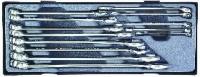 Набор комбинированных ключей (13пр)