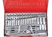 Набор инструмента (64пр)