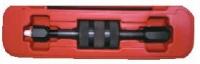 Съемник инжектора