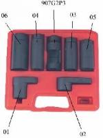 Набор головок для снятия / установки датчиков (7пр)